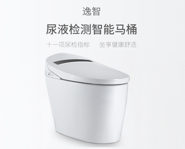 无水箱智能马桶水压低冲不干净该怎么办?