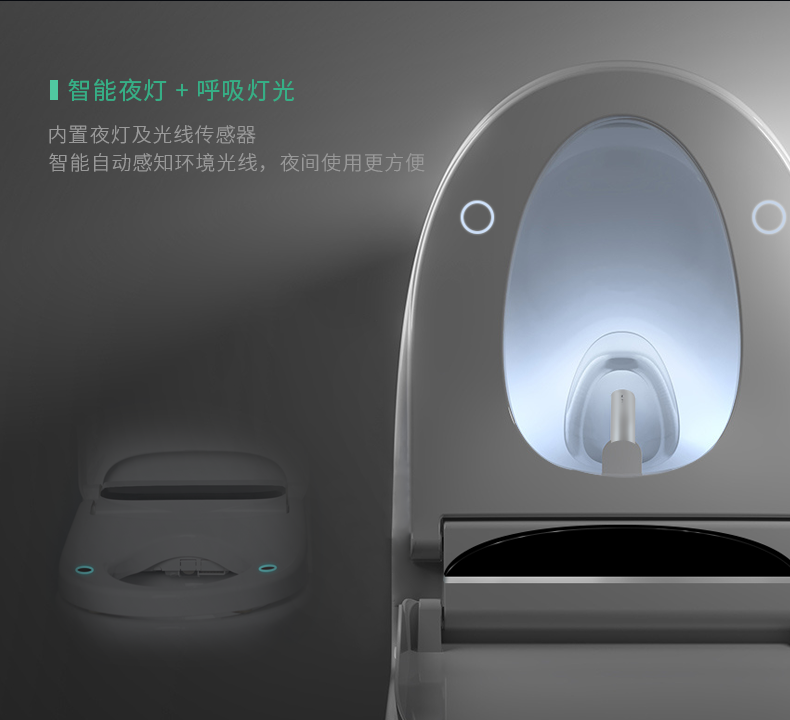 有水箱智能马桶与无水箱智能马桶有什么区别?